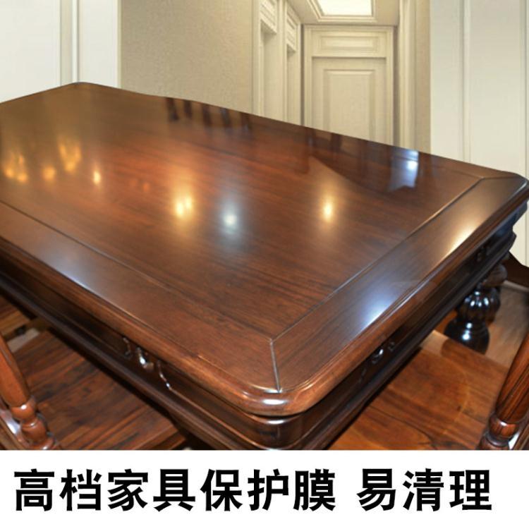 家具透明膜實木玻璃茶幾大理石廚房加厚櫥柜桌面保護膜貼紙自粘