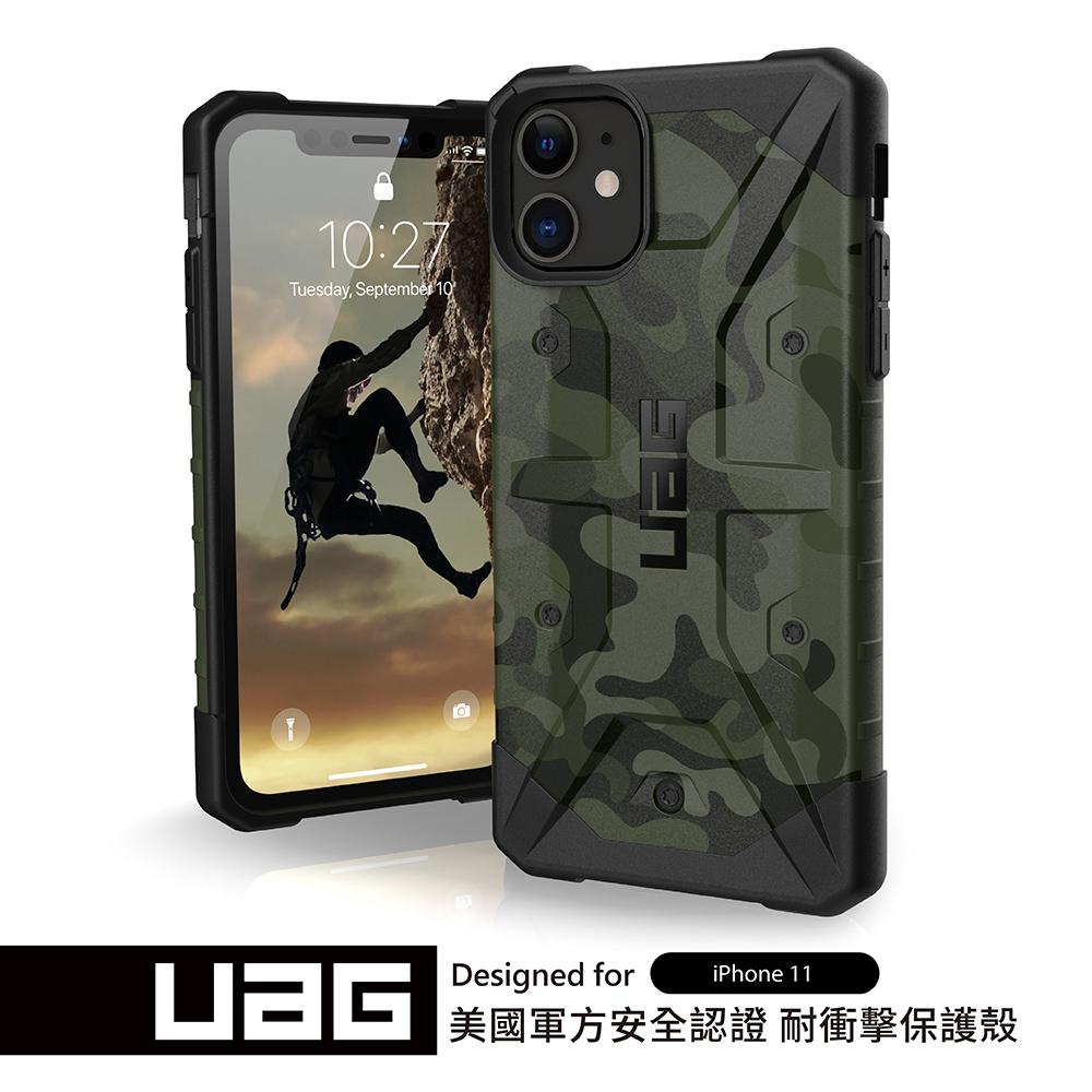 UAG iPhone 11 耐衝擊迷彩保護殼-綠