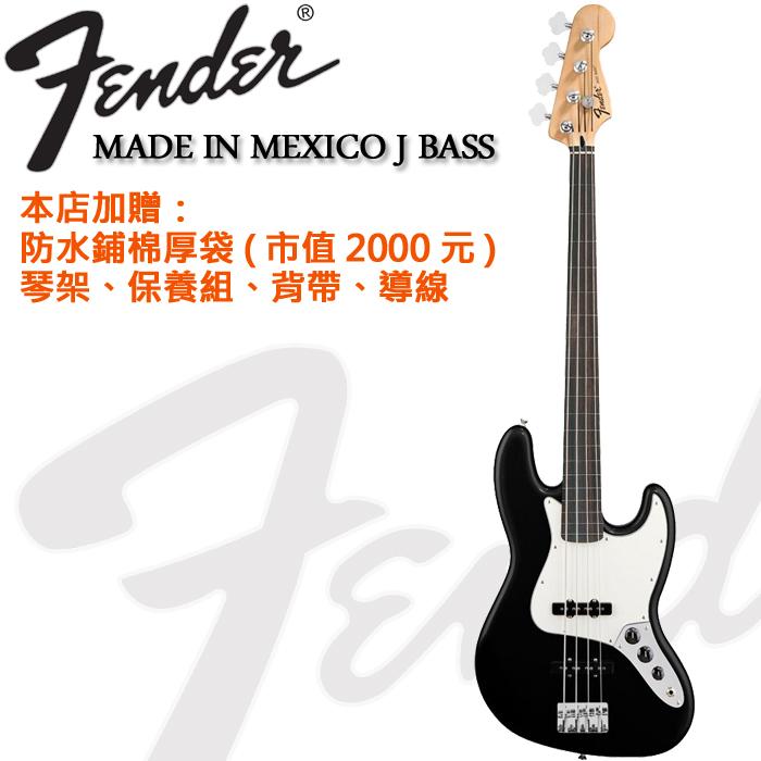 非凡樂器Fender Standard Jazz Bass原廠電貝斯加贈市值2000元電貝斯琴袋黑