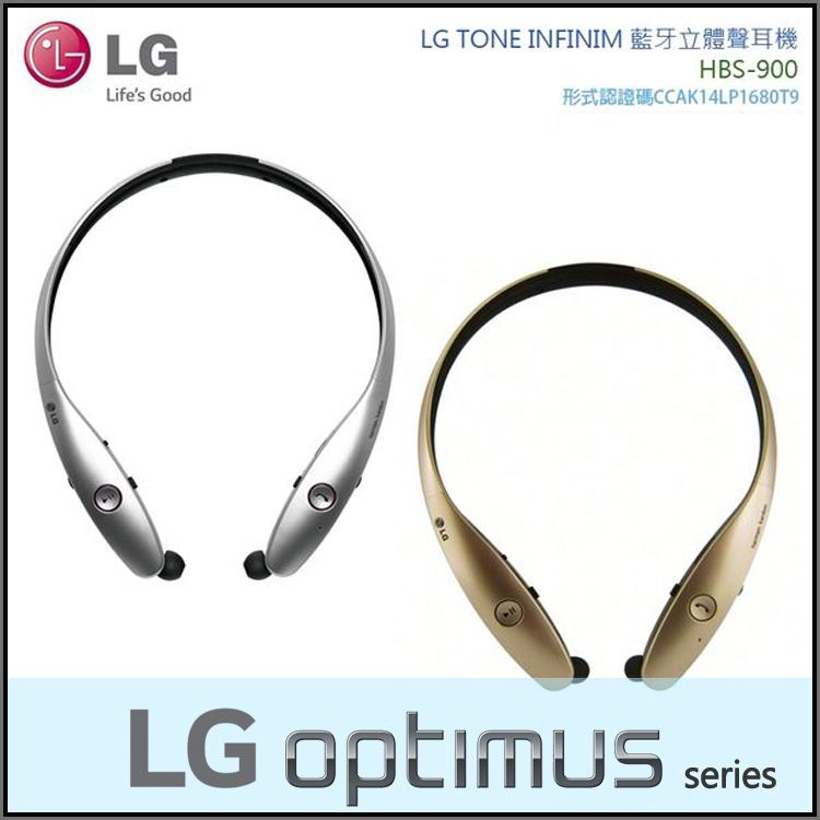 LG HBS-900 HBS900原廠頸掛式藍芽耳機立體聲音樂藍牙耳機GJ L4 L4 II L5 II Duet L7 L7 II L7 Duet