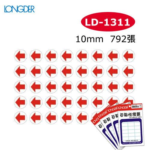 【西瓜籽】龍德 自黏性標籤 LD-1311(紅色箭頭) 10mm(792張/包)