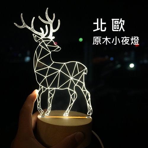 7color camera新年禮物北歐實木小夜燈動物造型檯燈療癒風LED台燈桌燈床頭燈夜燈補光燈