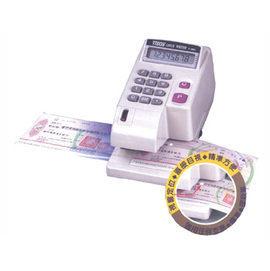 KOJI M-2008中文光電投影支票機