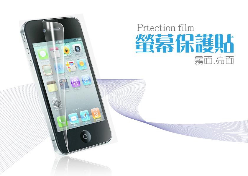 鴻海Infocus M330手機專用亮面透明抗刮螢幕貼保護膜