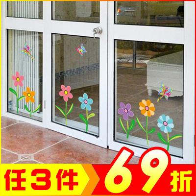 壁貼-繽紛花朵踢腳線 AY7240-580【AF01013-580】