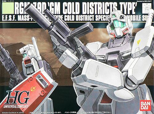 缺貨 鋼彈模型 HG 1/144 RGM-79D GM COLD 寒冷地型 吉姆 TOYeGO 玩具e哥