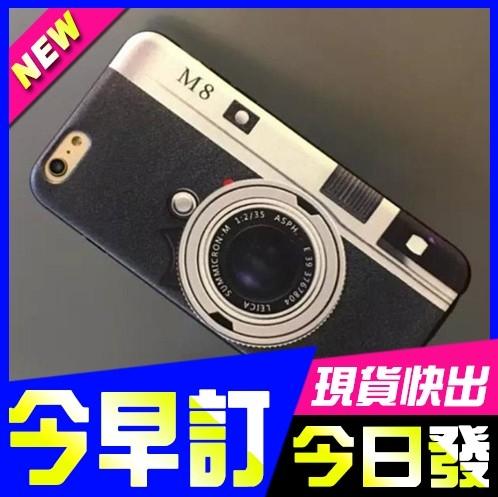 現貨禮物現貨蘋果iphone 6 6s plus復古相機手機保護套手機殼保護殼殼軟殼tpu包邊蠶絲