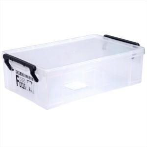 【Keyway】2號嬌點整理盒 1L /CM-2