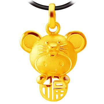 甜蜜約定金飾-福氣十二生肖鼠-黃金墜子生肖金飾招財開運