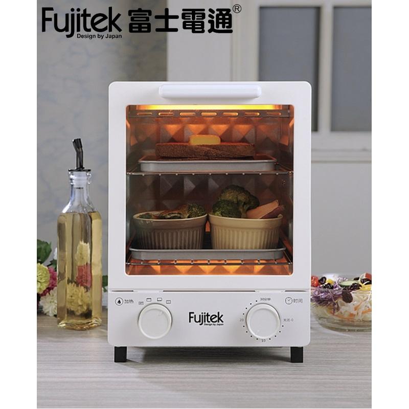 【富士電通】12公升直立式雙層電烤箱/均勻發熱/時尚霧面白FTO-LN100