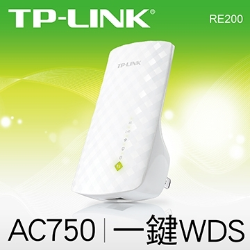 TP-LINK RE200 AC750 WiFi範圍擴展器