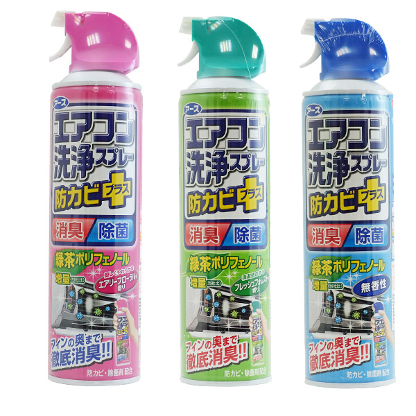 日本興家安速冷氣清潔劑420mL多款供選巴黎草莓