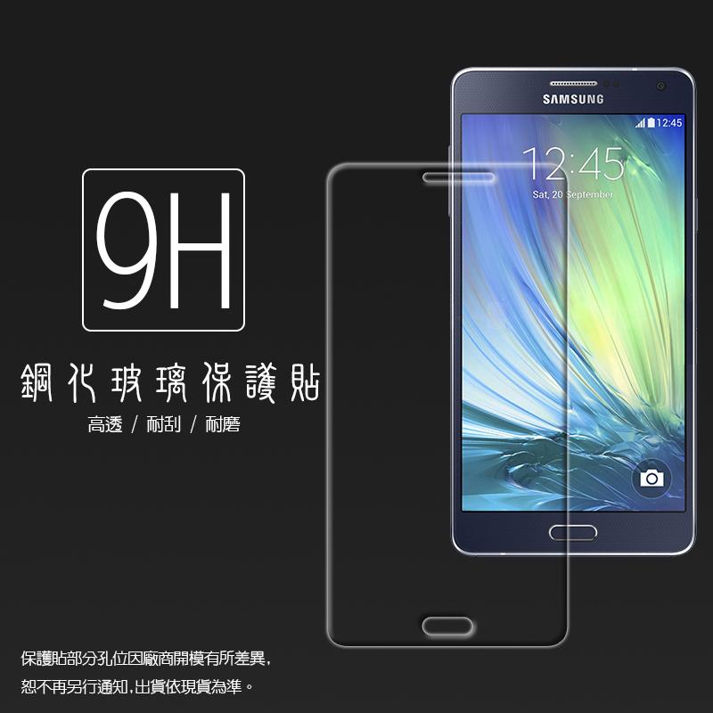 ☆超高規格強化技術 Samsung Galaxy A7 SM-A700 鋼化玻璃保護貼/強化保護貼/9H硬度/高透保護貼/防爆/防刮