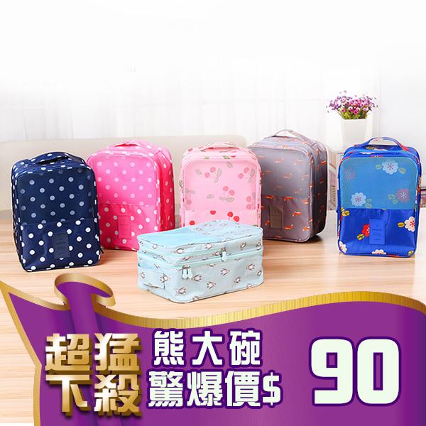 B44旅行收納鞋袋可收納三雙鞋鞋子收納收納袋旅行便攜韓版旅行收納組防水鞋子收納包