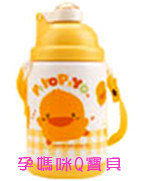 台灣製黃色小鴨保溫保冷水壺黃色小鴨保溫水壺黃色小鴨兒童水壺400cc~83093