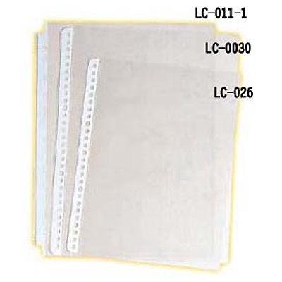 加強邊內頁 26孔不穿色紙260x220mm