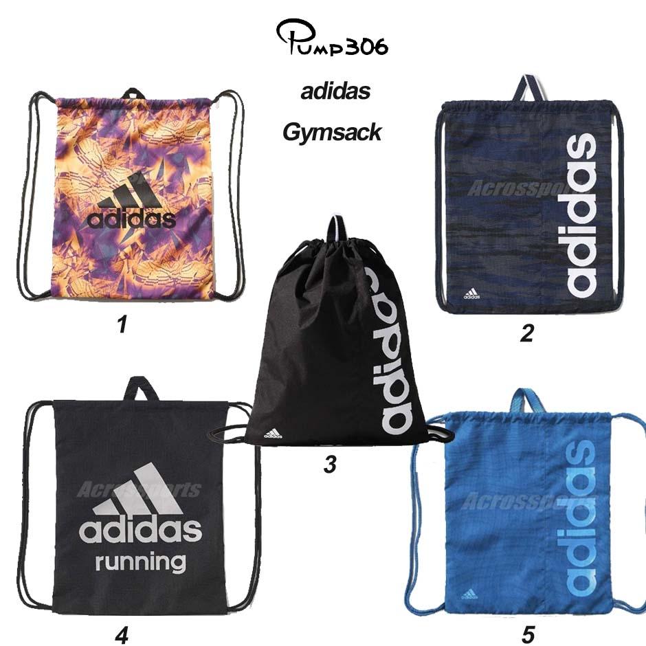 adidas 後背包 Gymsack 束口袋 抽繩 基本款 束口包 男女款 包包 五色任選 【PUMP306】