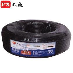 中將3C PX大通168編織數位電視專用電纜線5C-2V 168-100M