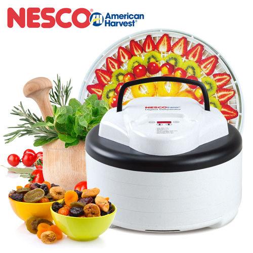 【好禮加贈★裸食主義料理書】Nesco American Harvest 天然食物乾燥機 FD-77DT 果乾機 風乾機