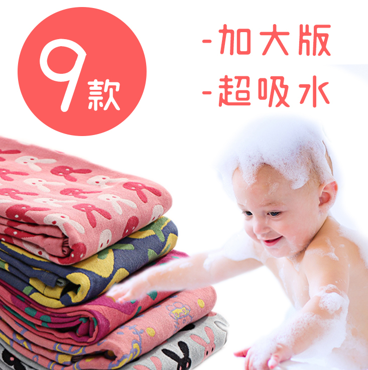 三層紗布嬰兒浴巾緹花寶寶澡巾RA1703好娃娃