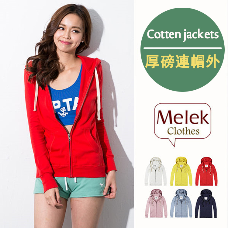 Melek外套類共6色現貨I01130524-02~31-F網路店面款~韓國超修身版型連帽薄外套外套素色
