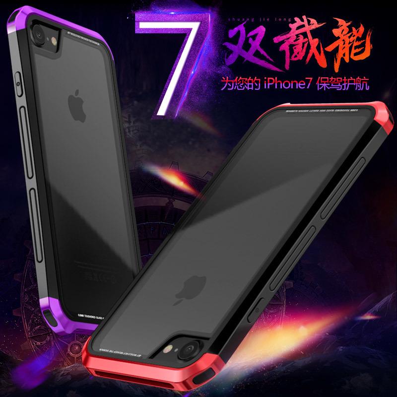 iPhone7金屬邊框6 Plus鋼化玻璃後蓋i6手機殼i7 Plus保護套個性創意免螺絲全包防摔雙截龍