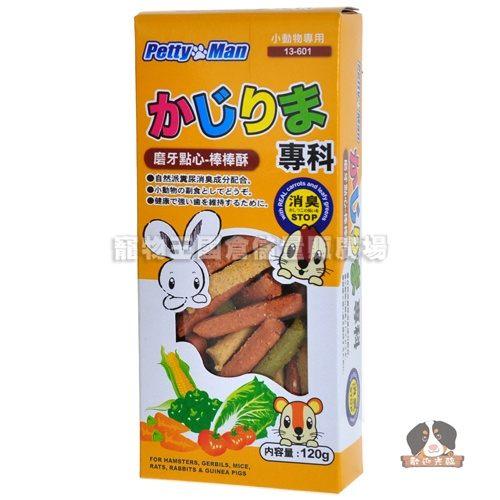 【寵物王國】Pettyman磨牙點心餅-棒棒酥120g