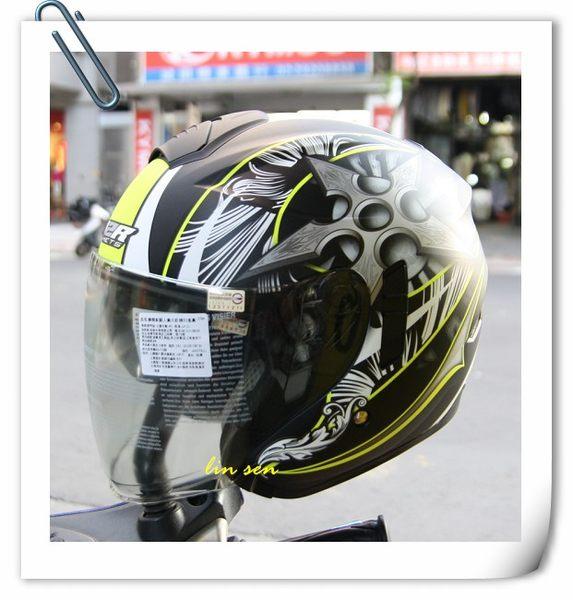 M2R安全帽,FR1,忍者#5/平黑黃