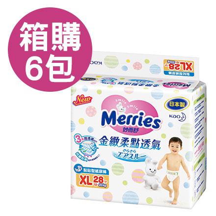 佳兒園婦幼館Merries花王妙而舒金緻柔點透氣紙尿褲XL 28片x6包-日本原裝進口