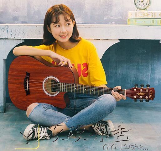 38寸初學者民謠木吉他學生練習衣衣布舍