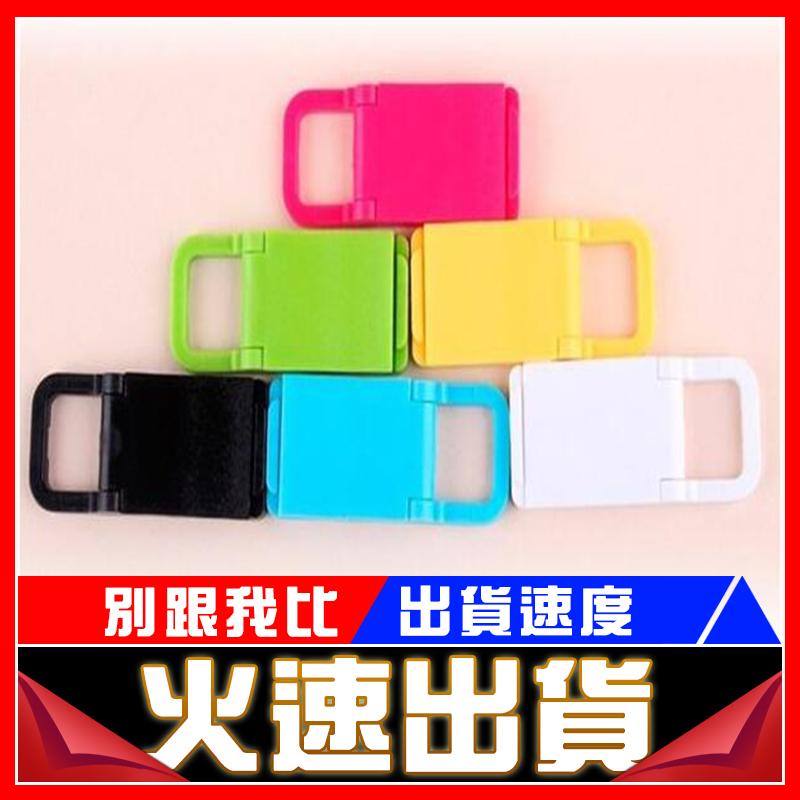 [現貨] 手機創意迷你 雙檔懶人 沙灘板凳 支架 手機座 名片座 蘋果 iphone 6s plus note5 z5 p 紅米note2