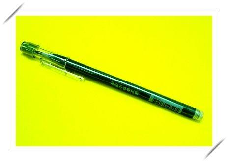 百能2B鉛筆.龍和2B聯考專用答卷筆BEN-132-1(細芯)/一支{10}