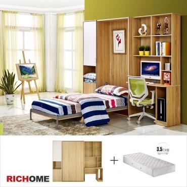 HOME雷吉收納單人床組附書桌含床墊