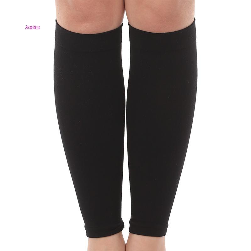 超薄無痕護腿女護膝保暖透氣運動護※元氣少女※