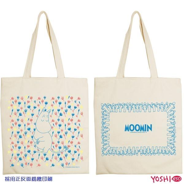 購物包 麻黃色《Moomin精靈》- 嚕嚕米【YOSHI850】