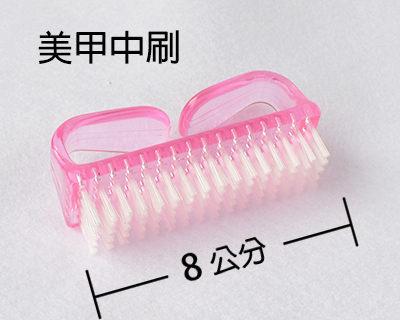 粉紅指甲清潔刷子、美甲刷 (中) 8公分