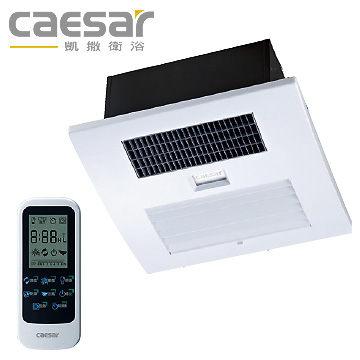 買BETTER凱撒機能電器商品浴室暖風乾燥機DF240四合一乾燥機無線遙控型送6期零利率