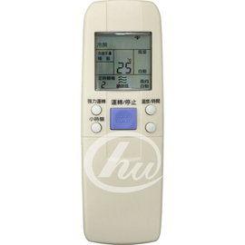 《鉦泰生活館》冰點/萬士益/普騰/良峰變頻功能冷暖氣機遙控器FR-ARC-15
