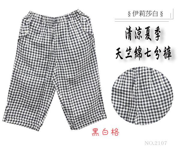 ☆夏季涼褲---天竺綿七分短褲/快乾涼爽柔軟舒適七分女士短褲(2107)☆