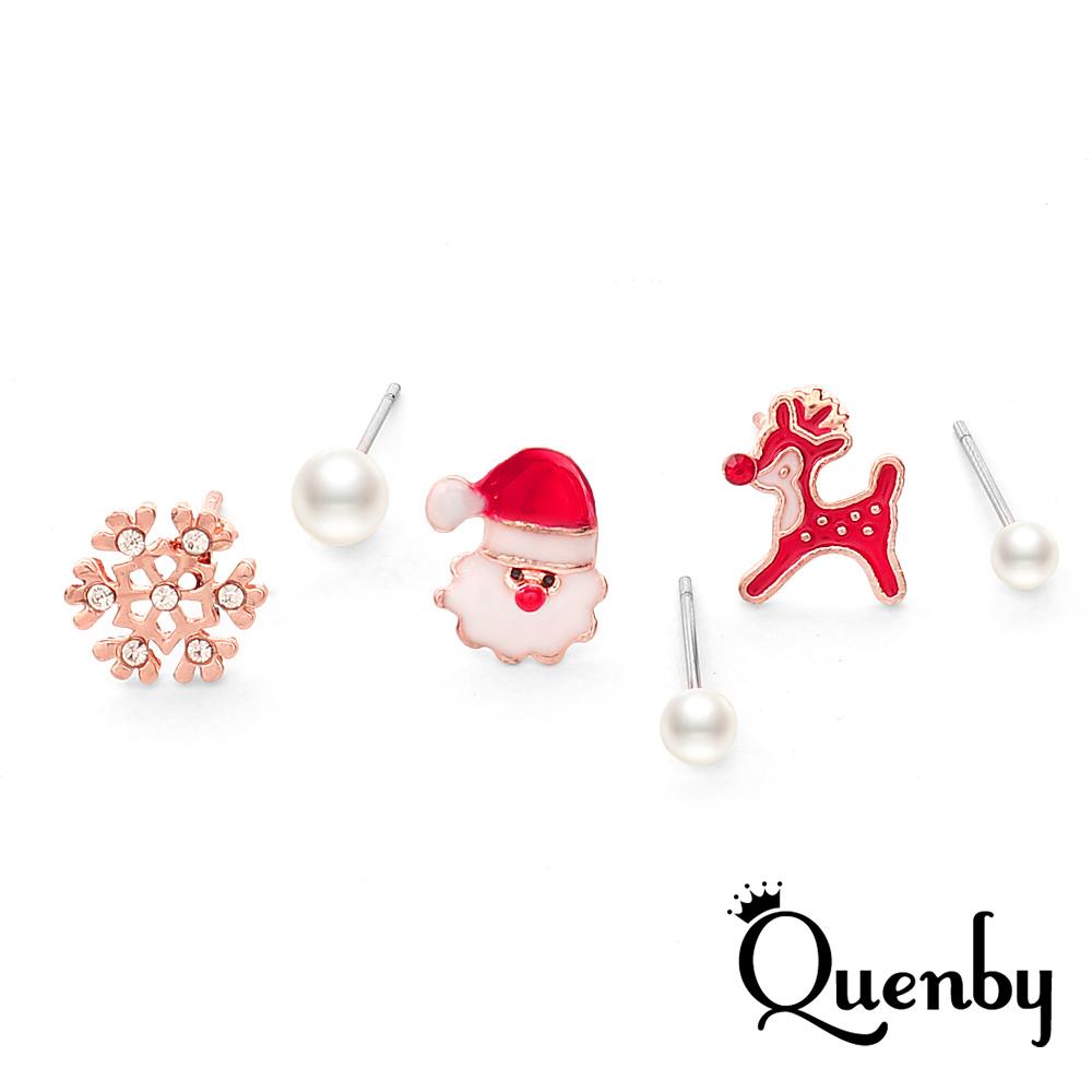 Quenby 簡約迷小巧聖誕老公公雪花麋鹿搭珍珠耳釘/耳環-6件組
