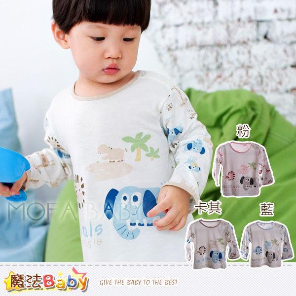 嬰幼兒內著百貨專櫃正品竹炭纖維薄長袖上衣魔法Baby