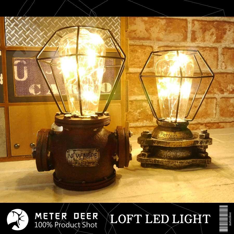 LOFT工業風汽機車引擎消防栓水管檯燈復古愛迪生LED星鑽石燈泡交換生日禮物小夜燈-米鹿家居