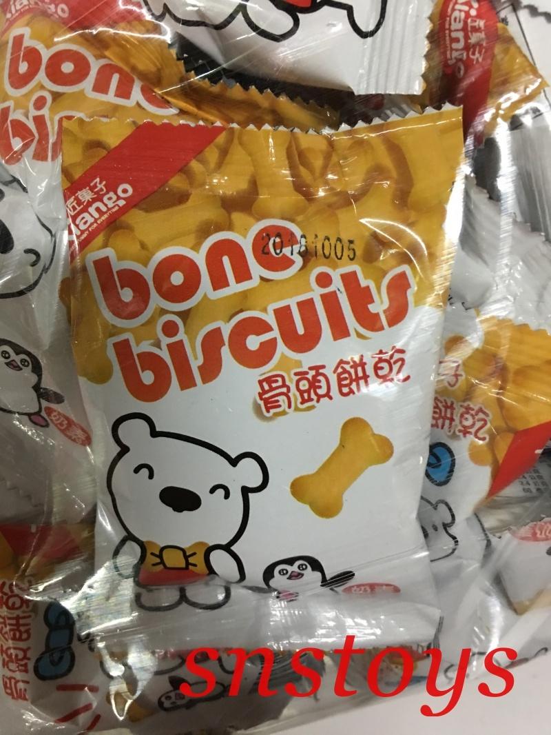 sns 古早味 懷舊零食 餅乾 牛奶造型餅乾 骨頭餅 骨頭餅乾 3000公克 經濟包 約± 220小包