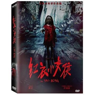 紅衣小女孩DVD音樂影片購