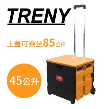 家事達TRENY-折疊購物車送蓋子黃黑大號上蓋可乘坐可收納菜籃車手推車購物車行李車