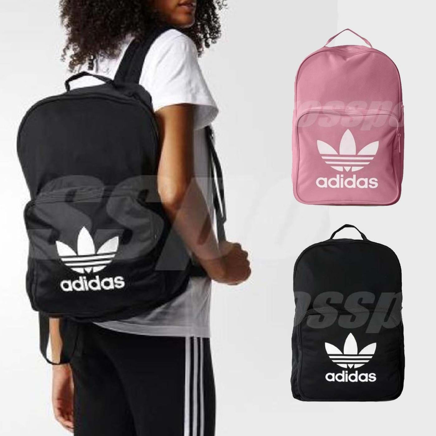 adidas後背包Tricot Classic Backpack三葉草Logo女款包包基本款粉紅黑白PUMP306