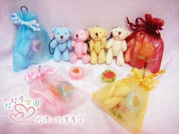 娃娃屋樂園~4色熊喜糖包每包18元婚禮小物情人節花束喜糖籃求婚花束