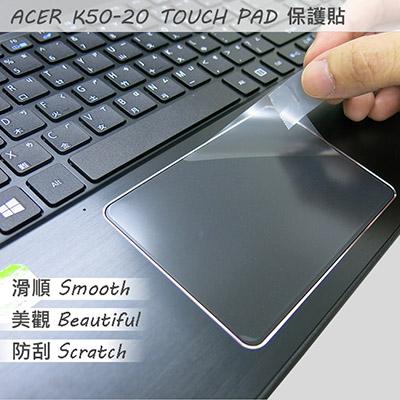 【Ezstick】ACER K50-20 系列專用 TOUCH PAD 抗刮保護貼