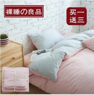 天竺棉四件套純棉簡約條紋床單被套針織棉全棉床笠床上用品粉灰細條1.8米
