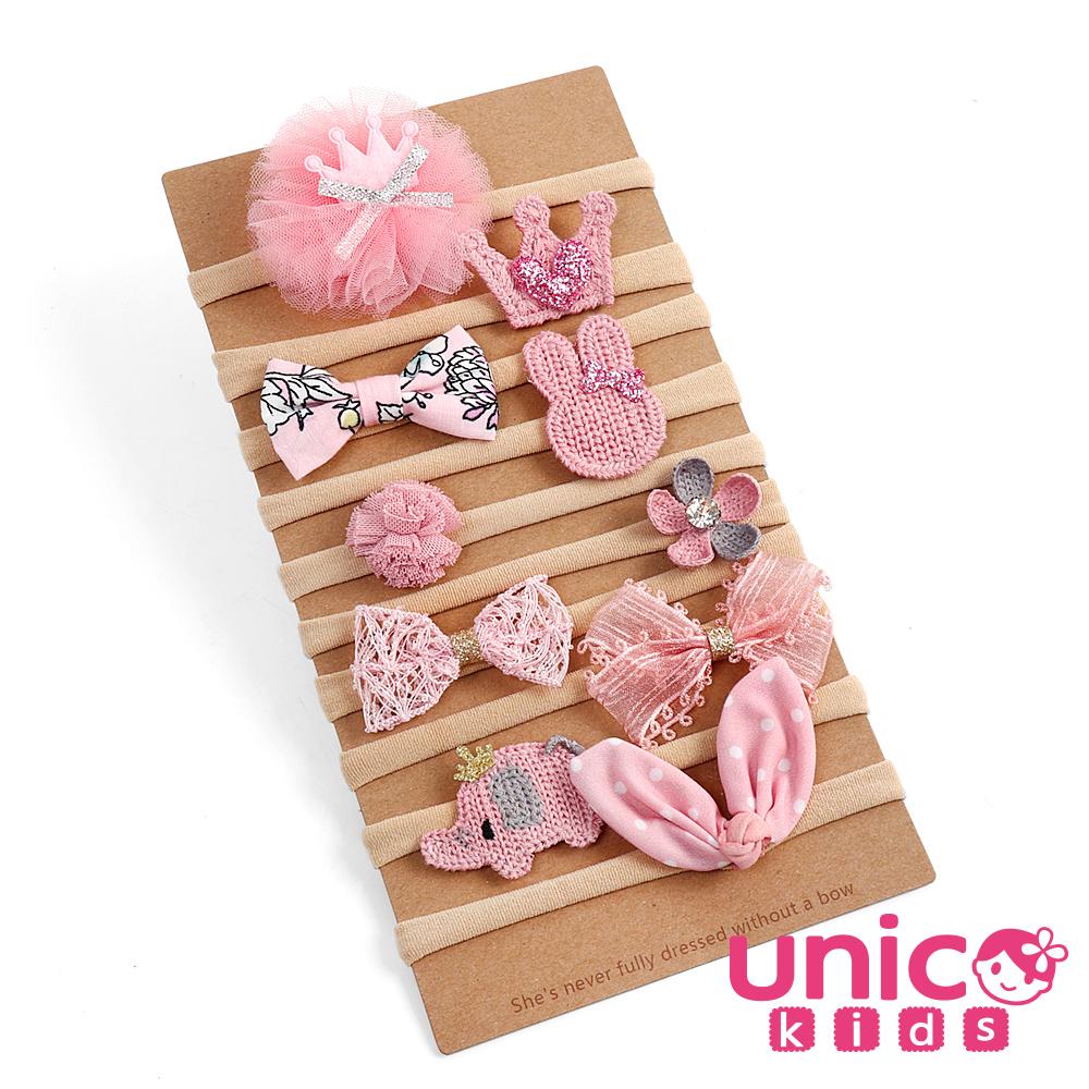 UNICO 兒童嬰兒少髮量寶寶粉系公主風髮帶-10入